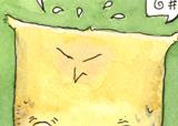 Hibou mediteert
